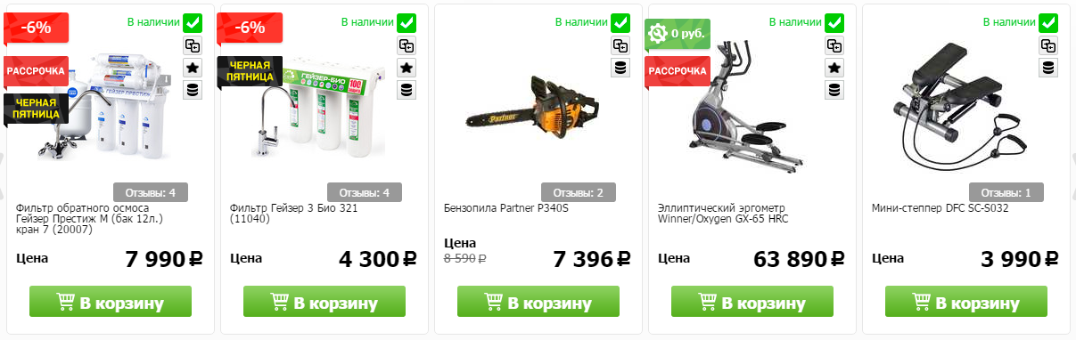 Купоны Techport в Кондопоге